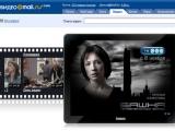 Легализация содержимого ресурса video.mail.ru