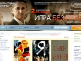 Ресурс www.video.ru: позиция лидера