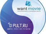 WantMovie.ru