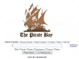 «Пираты» не приобретают контрафакт
