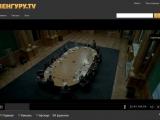 Онлайн кинозал Kenguru.tv – лицензионное видео в отличном качестве