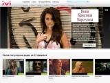 Ivi.ru – сервис с легальным контентом от Digital Access