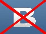 «Вконтакте» и «Одноклассники» хотят закрыть!