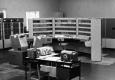 История создания и развития вычислительной техники.