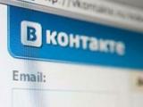 «ВКонтакте» получил вызов в суд из-за музыкального пиратства